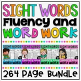 Sight Words Fluency and Word Work Bundle - Perfect for Winter & Christmas Break!