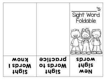 Sight Word Foldable 1st Grade Reading Street Edition  FULL YEAR