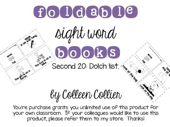 Sight Word Foldable (Dolch second 20)