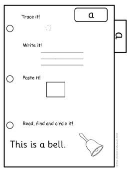 Sight Word Folder
