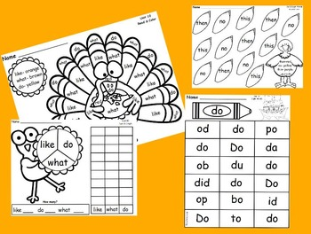Sight Word Freebie Packet