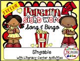 Sight Word Freebie! Popcorn Sight Word SONG & Bingo Game!