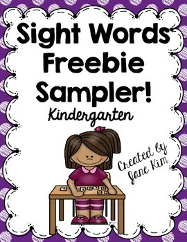 Sight Word Freebie Sampler Kindergarten