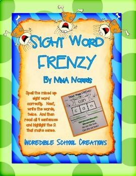 Sight Word Frenzy