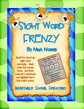 Sight Word Frenzy