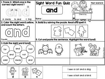 Sight Word Fun Quiz Pre-Primer