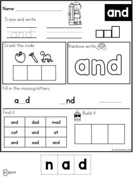 Sight Words Worksheets Kindergarten Sight Words - Pre-Primer Words