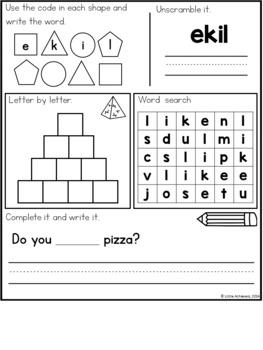 Sight Word Kindergarten Worksheets (Primer Words)