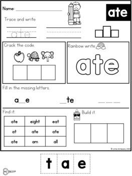 Sight Word Kindergarten Worksheets (Primer Words) by Little Achievers