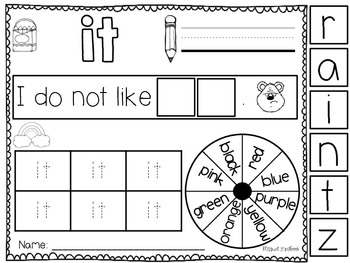 Sight Word Fun {Volume 1}