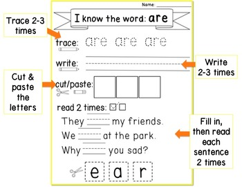 Sight Word GROWING BUNDLE Homework + Practice Pages!