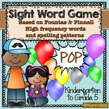 High Frequency Sight Word Game