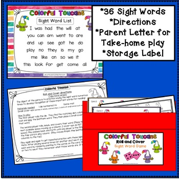 Sight Word Game - Colorful Toucans {EDITABLE}