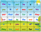 'Sight Word Game' - High Frequency Dolch Sight Word Game -