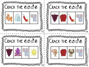 Sight Word Game - Second Grade Sight Words - Mystery Code
