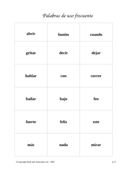 Sight Word Game (English and Spanish)