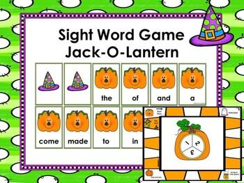 Sight Word Game Jack-O-Lanterns