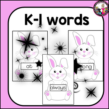 Sight Word Game! K-1