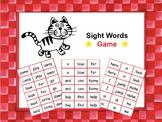 Sight Word Game - NO PREP