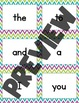 Word Wall Words/POP Game