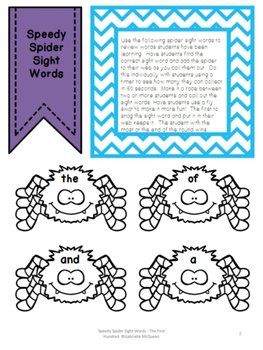 Sight Word Game- Speedy Spider Sight Words (Fry First Hundred)