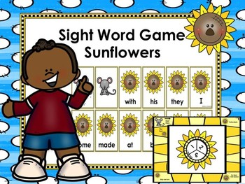 Sight Word Game -Sunflowers