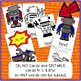 Sight Word Game - Tricky Robots {EDITABLE}