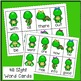 Sight Word Game: Turtle SWIPE {EDITABLE}