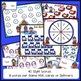 Sight Word Game - Winter Trolls BUMPER {EDITABLE}