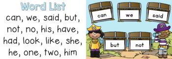 Sight Word Game - Ahoy Matey!
