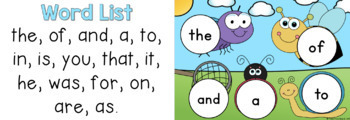 Sight Word Game - Catching Bugs