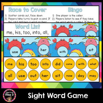 Sight Word Game - Under the Sea