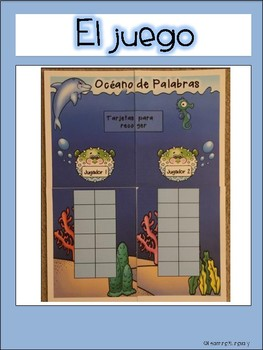 Sight Word Game in Spanish- Ocean Theme