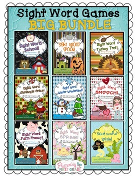 Sight Word Games BIG BUNDLE - 9 Sight Word Reading Games for the Year