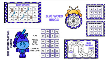 Sight Word Games Blue