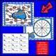 Sight Word Games: Summer Theme Bumper {EDITABLE}