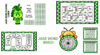 Sight Word Games Jade