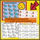 Sight Word Games - Space Monster BUMPER {EDITABLE}
