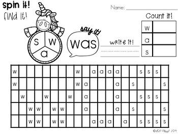 Sight Word Games Unicorn