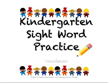 Sight Word Centers - Games and Activities - High frequency words