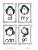 Sight Word Go Fish---Penguins