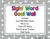 Sight Word Goal Wall