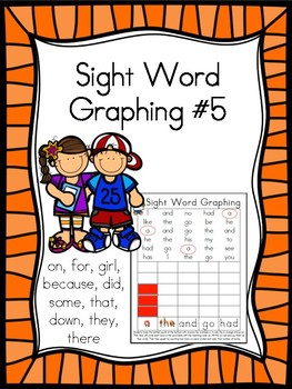 Sight Word Graphing #5