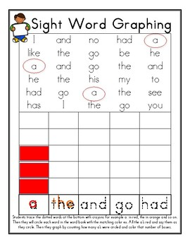 Sight Word Graphing Freebie