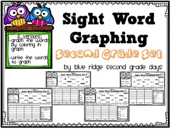sight word graphing second grade level by courtney eller tpt