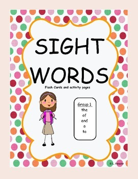 Sight Word Group 1 Package