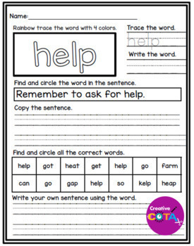 Sight Word Growing Bundle