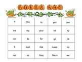 Sight Word Guess Who