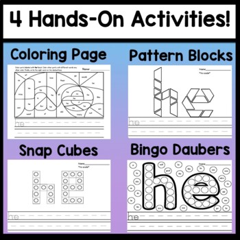 Sight Word HE {2 Sight Word Books and 4 Worksheets!}