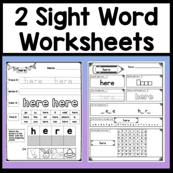 Sight Word HERE  {2 Sight Word Books and 3 Worksheets!}